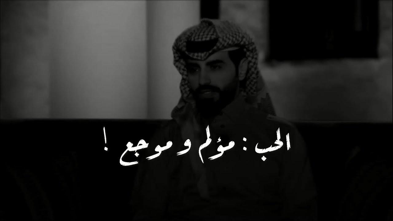 Pin On الشاعر سلمان بن خالد