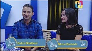 Jeevan Saathi with Malvika Subba   Subin Bhattarai and Muna Bartaula