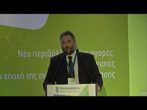 Σοφοκλής Μακρίδης: Υδρογόνο, Ανανεώσιμες Πηγές - Αποθήκευση Ενέργειας -  YouTube