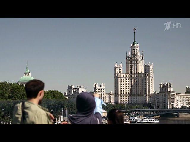 """Москва сделала шаг к награде, которую считают """"Оскаром"""" в туризме."""