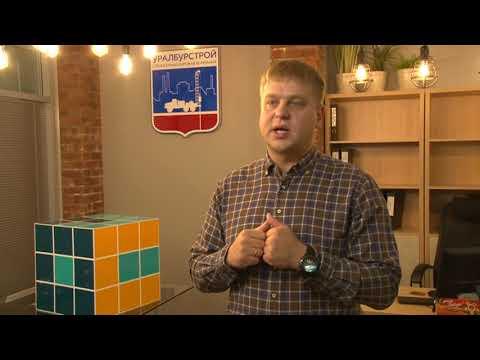 Бизнес Среда | Анонс ТВ-передачи №1 - Смотреть видео без ограничений