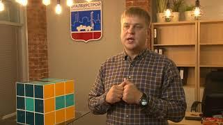 Бизнес Среда   Анонс ТВ-передачи №1