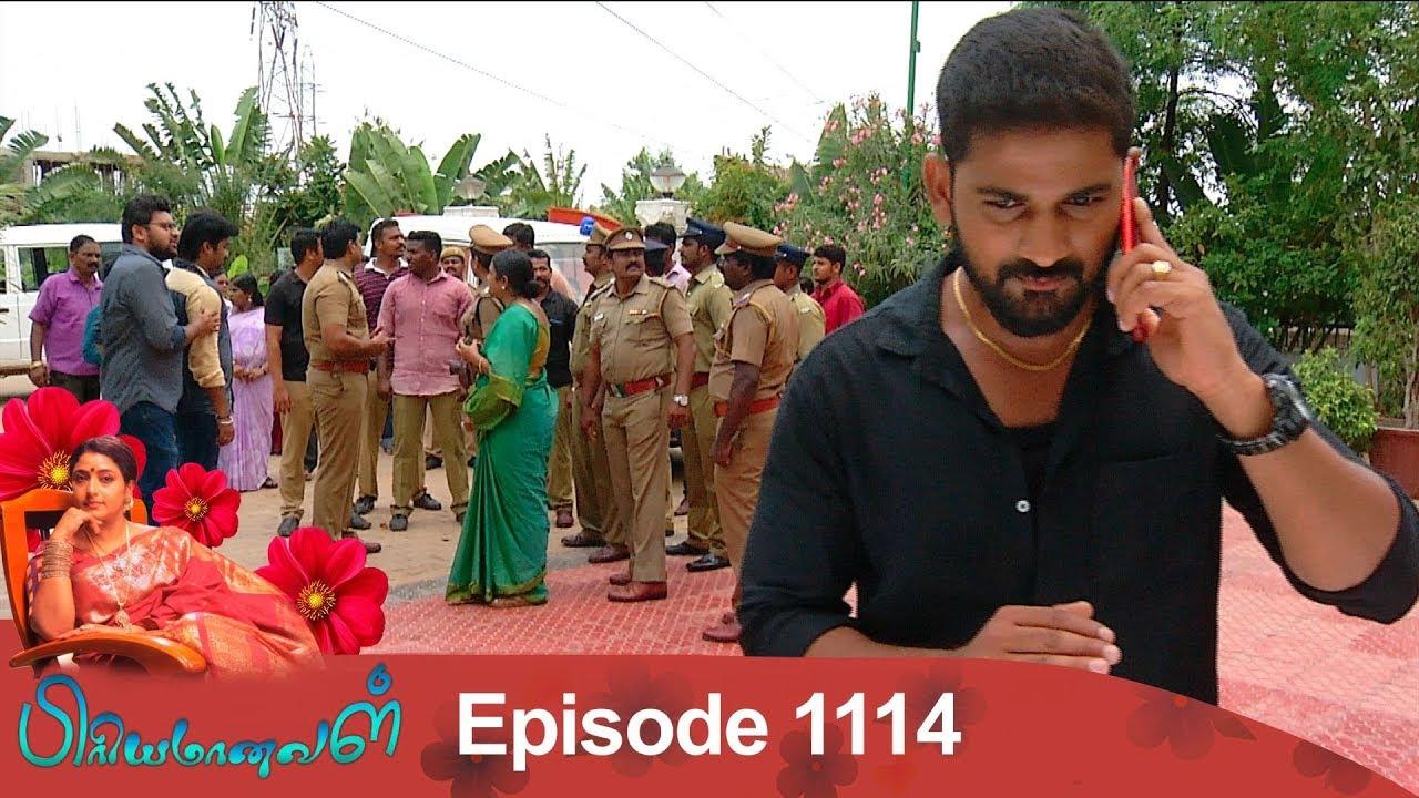 Priyamanaval Episode 1114, 08/09/18
