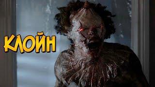 Демон Клойн из фильма ужасов Клоун (способности, происхождение, влияние на носителя)