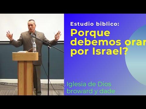 ¿PORQUE DEBEMOS ORAR POR ISRAEL?  ESTUDIO BIBLICO.  POR FRANCISCO NARVÁEZ.