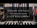 Style Assessment with Personal Stylist Lauren Messiah