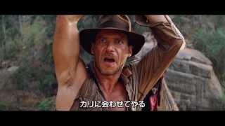 映画『インディー・ジョーンズ/魔宮の伝説』 予告編