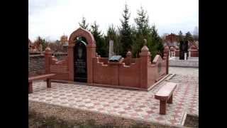Ритуальные памятники  Казахстан, ритуальные памятники  Кокшетау, мазары .