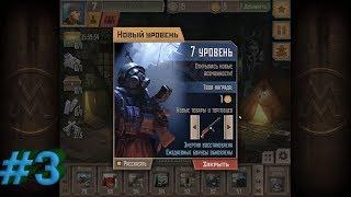 Жетоны бесплатно в игре Метро 2033 ВКонтакте
