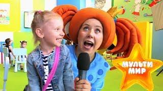 VLOG: Царевна веселится на Мультимире-2018! Играем с друзьями - Идеи