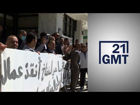 أزمة كورونا تحيل آلاف العمال التونسيين إلى البطالة  - 08:03-2020 / 5 / 28