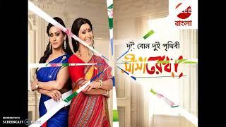 TOP 5 BANGLA TV PROGRAMS