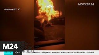 Смотреть видео Главные новости России за 31 декабря - Москва 24 онлайн