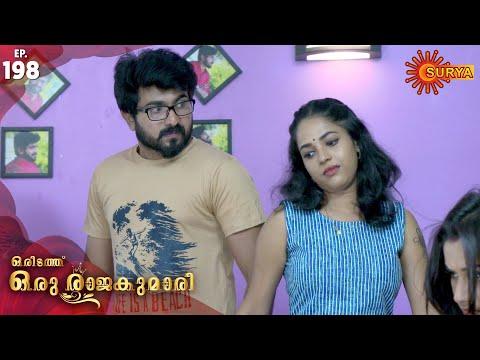 Oridath Oru Rajakumari - Episode 198 | 17th Feb 2020 | Surya TV Serial | Malayalam Serial