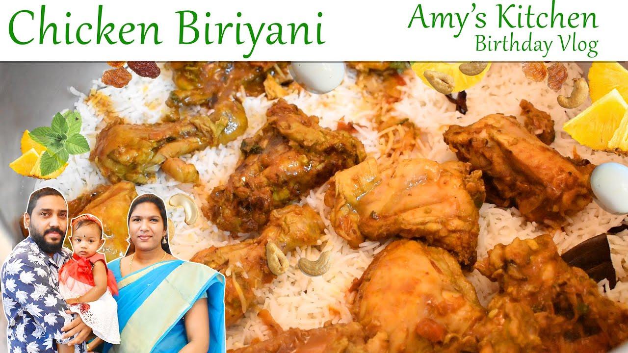 Chicken Biriyani - TASTY CHICKEN BIRYANI FOR BEGINNERS | CHICKEN BIRYANI RECIPE -Vlog