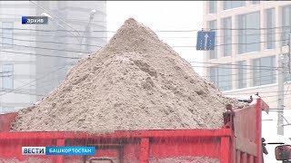 Радий Хабиров призвал коммунальщиков готовиться к зиме с самыми тяжелыми погодными условиями
