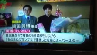 九州まるごとサプライズツアーで原口あきまささんと共演。