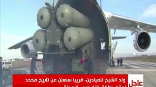 SYRIA NEWS أخبار سورية - الخميس 2016\10\06 الجيش يسيطر على اماكن جديدة في بستان الباشا بحلب