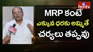 MRP కంటే ఎక్కువ ధరలకు మద్యం అమ్మకాలు చేపడితే చర్యలు తప్పవు - Somesh Kumar IAS | hmtv Telugu News
