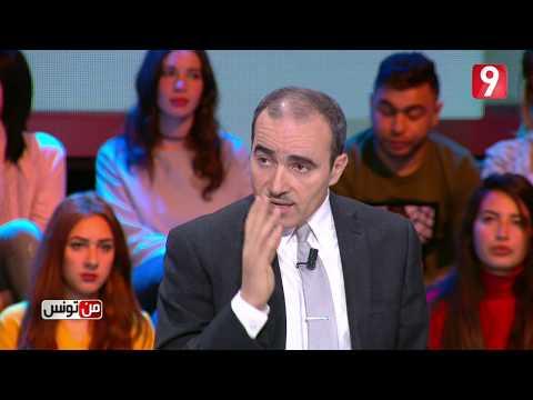 من تونس - الحلقة 10 الجزء الثاني