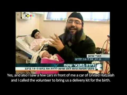 United Hatzalah Delivers Snow Baby (Channel 10)