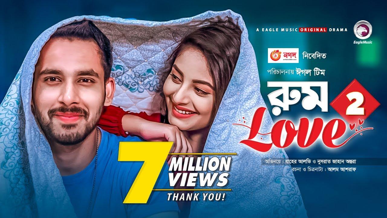 Download Room Love 2   রুম লাভ ২   Zaher Alvi   Ontora   New Natok 2020   Bangladeshi   Bangla Natok 2020