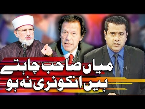 Takrar With Imran Khan - 15 Aug 2017 - Express News