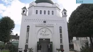 Urdu Khutba Juma | Friday Sermon September 25, 2015 - Islam Ahmadiyya