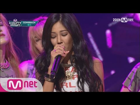 Jessi(제시) - 'SSENUNNI' M COUNTDOWN 150917 EP.443