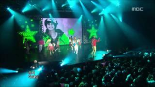 SS501 - Coward, 더블에스오공일 - 겁쟁이, Music Core 20070303