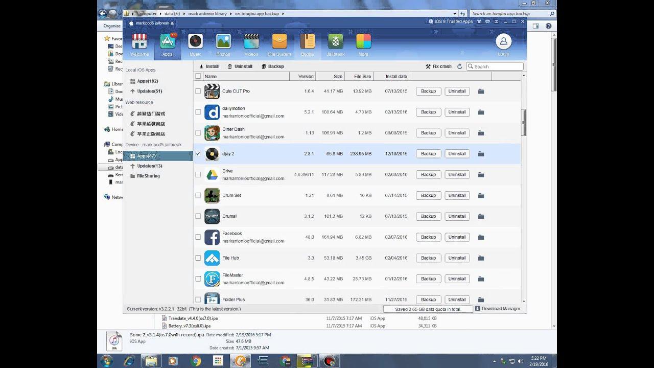 Ipa векторы, фото и psd файлы | скачать.