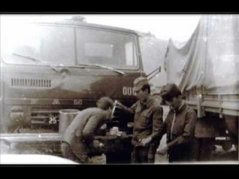 Про КамАЗ - Песни Афганской войны - радио версия