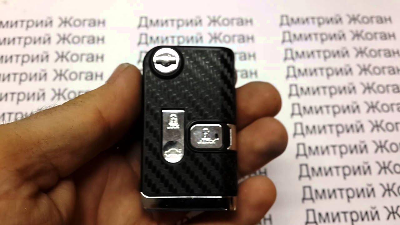 Выкидной ключ HYUNDAI SANTA FE 2 кнопки (корпус). - YouTube