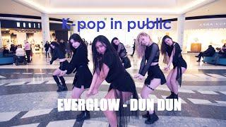 [K POP IN PUBLIC] EVERGLOW (에버글로우) – DUN DUN by PartyHard (파티하드)