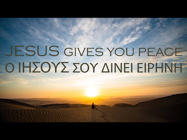 Have peace in your heart | Motivational Greek Video (Eng subs)