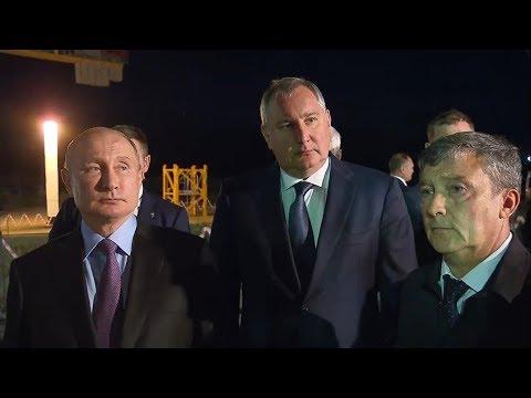 Владимир Путин на космодроме Восточный
