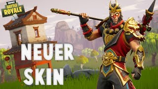 👌NEW SKIN in FORTNITE! Should I get it?👌 | Fortnite Battle Royale