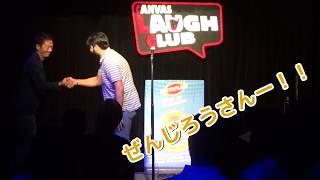 ぜんじろうさん Stand-up Comedy Show フル映像