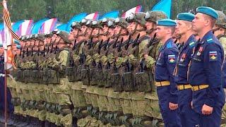 Девяносто лет ратных подвигов: в России отмечают День ВДВ