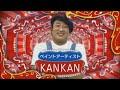 ロバート秋山 ペイントアーティスト「KANKAN」 の動画、YouTube動画。