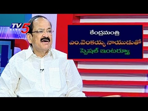 Special Interview With Union Minister Venkaiah Naidu | Telugu News | TV5 News