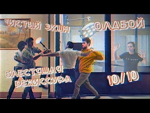 6 серия - A Way Out// ОЛДБОЙ, ВИНСЕНТ ЗАБОЛЕЛ ( КОРОНАВИРУС ?) И НАСТОЯЩИЙ БОЕВИК