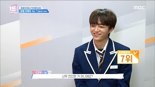 [HOT]  There are a lot of 1st place ,언더 나인틴 20181117
