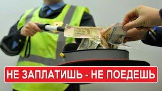 Ространснадзор вымогал с водителей взятки. Яндекс подключает ТАКСИСТОВ без лицензии | СТОЛИЦА МИРА