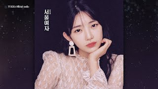 유키카 YUKIKA - 12. 「NEON 1989」 (Official Audio)