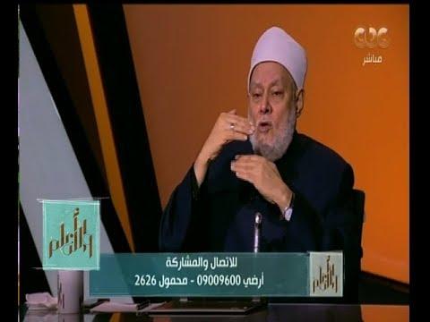 والله أعلم| الدكتور علي جمعة يرد بقوة علي قانون تونس بالمساواة بين الرجل والمرأة في الميراث