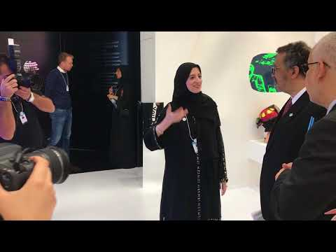 Prime Ministers Office Dubai Augmented Reality Experience World Government Summit 2018