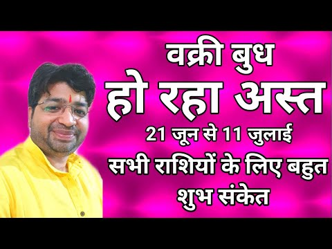 व्यभिचारी योग Extra Marital Whatsapp at 9315353389 for Astrology Consultation #ज्योतिष #Numerology from YouTube · Duration:  2 minutes 8 seconds