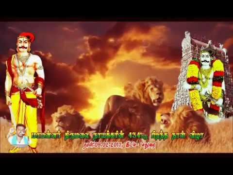Thirumalai Nayakar 434 Birthday Invitation Advertisement by Kovilpatti Nayakar's