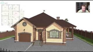 Проект эргономичного одноэтажного  дома «Киров» B-370-ТП